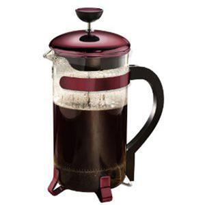 Epoca PCRE-6408 P Coffee Press 8 cup Red