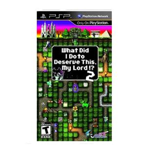 Atlus USA HI-01039-7 What Did I Do, My Lord 2 PSP