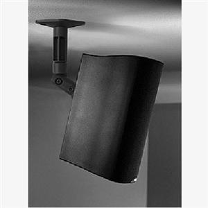 SIIG, Inc CE-MT0C12-S1 SIIG CE-MT0C12-S1 Ceiling Mount for Speaker